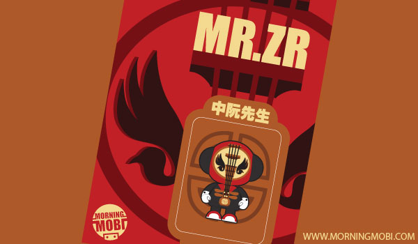 Mr.ZR for CE Contest II - Packaging - MorningMobi.com