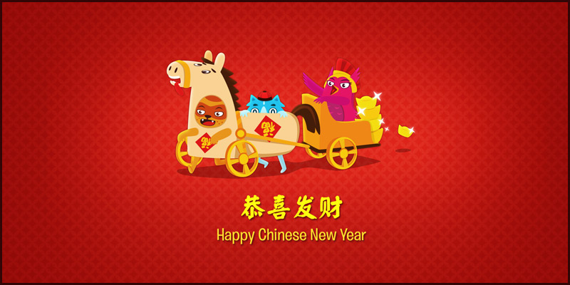 CNY Horse Wallpaper
