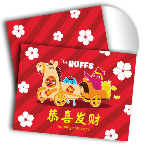 The Huffs red packet (ang pao) free download