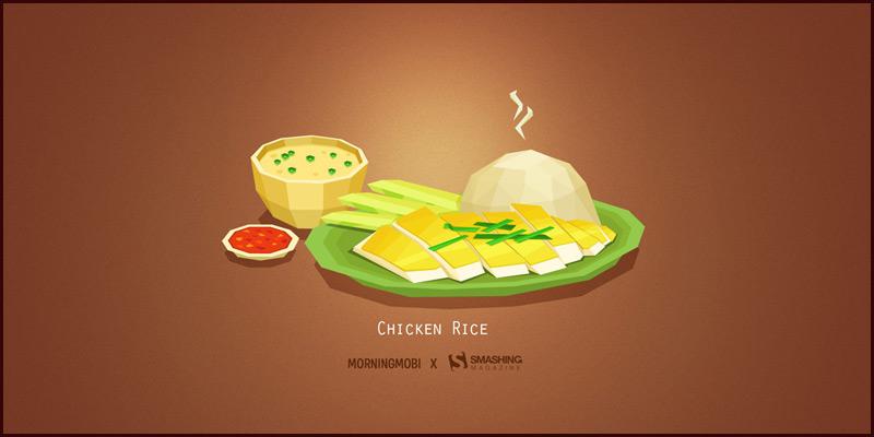 Chicken rice wallpaper