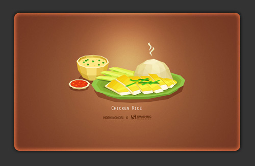 Chicken rice wallpaper