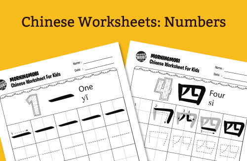 Chinese writing worksheet numbers