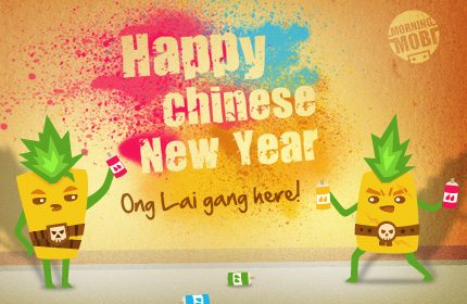 Happy Chinese New Year - MorningMobi.com
