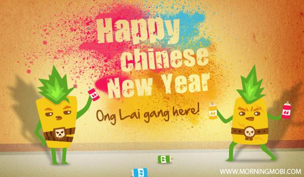 Happy Chinese New Year - MorningMobi.com