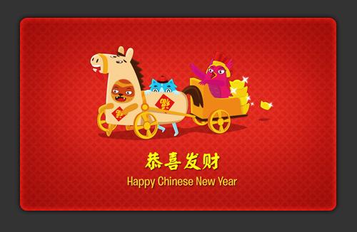 CNY Horse Wallpaper
