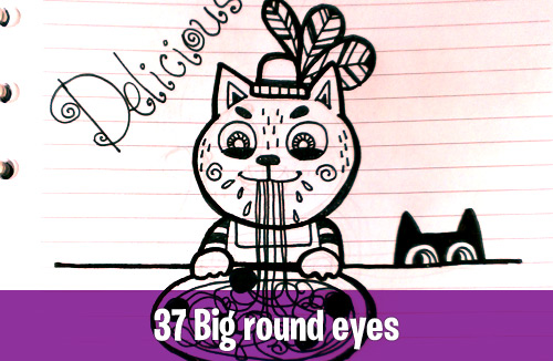 37 Big round eyes